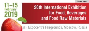 Η Π.Κ.Μ. συμμετέχει για πρώτη φορά στη διεθνή έκθεση τροφίμων, ποτών και πρώτων υλών PRODEXPO 2019 στη Μόσχα