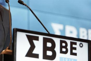Μια στις δυο μεταποιητικές επιχειρήσεις της Βόρειας Ελλάδας στο...«κόκκινο»!