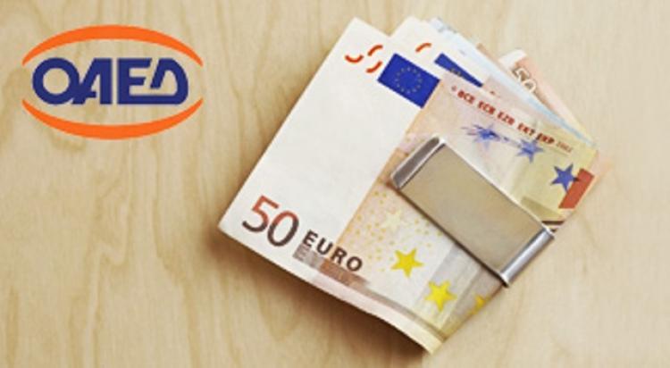 Ποιοι άνεργοι δικαιούνται το επίδομα των 187 ευρώ από τον ΟΑΕΔ