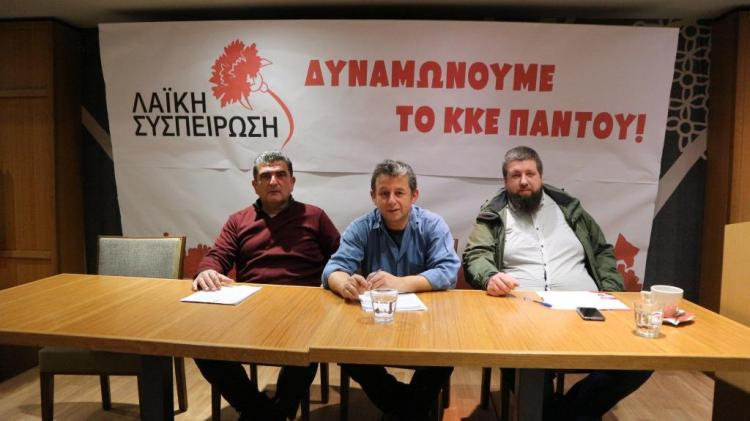 Γ. Μελιόπουλος και Γ. Τσεχελίδης παρουσίασαν τις θέσεις της «Λαϊκής Συσπείρωσης» ενόψει εκλογών