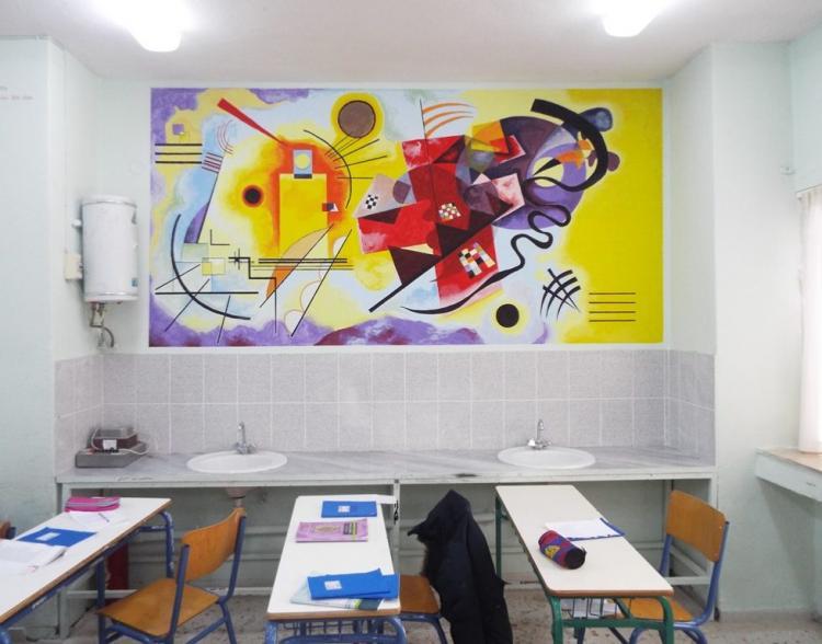 School art σε γυμνάσιο των Τρικάλων!
