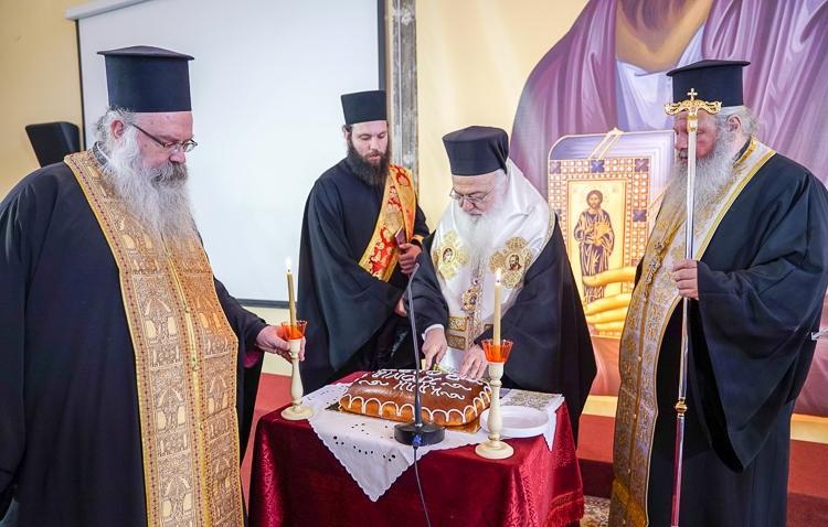 Kοπή βασιλόπιτας του Συλλόγου Ιεροψαλτών της Ιεράς Μητροπόλεως