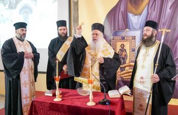 Έναρξη του Επιμορφωτικού Σεμιναρίου των Κληρικών