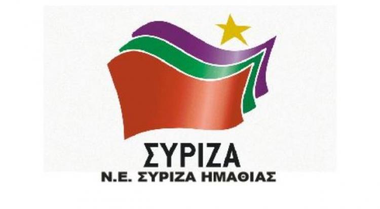 Απάντηση Αγροτικού Τμήματος Ν.Ε. ΣΥΡΙΖΑ Ημαθίας στον κ. Φουντούλη