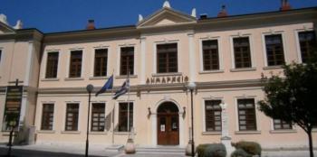 Με ένα μόνο θέμα ημερήσιας διάταξης συνεδριάζει στις 20 Φεβρουαρίου η Δημοτική Επιτροπή Διαβούλευσης Δήμου Βέροιας