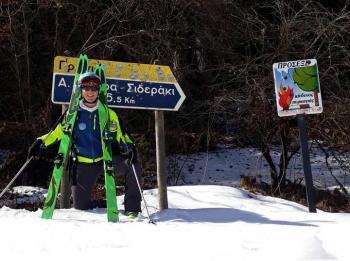 Τρία Πηγάδια-Σέλι με ορειβατικά σκι!