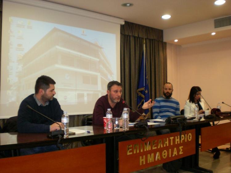 Πρόγραμμα ΕΣΠΑ και πνευματικά δικαιώματα απασχόλησαν τη Γενική Συνέλευση του ΣΙΚΚΕΔ