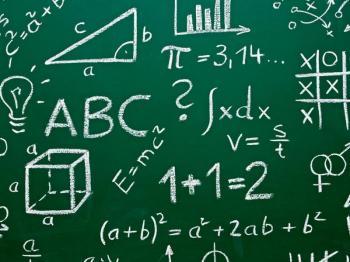 Οι επιτυχόντες του 79ου Πανελλήνιου Μαθηματικού Διαγωνισμού «ΕΥΚΛΕΙΔΗΣ»