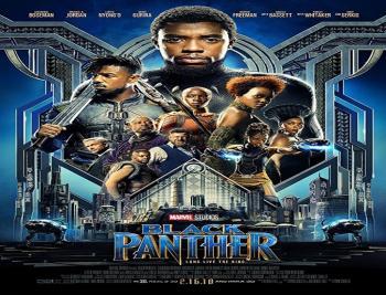 Προβολή της ταινίας Black Panther στη δημόσια κεντρική βιβλιοθήκη της Βέροιας, στα πλαίσια του American Spaces