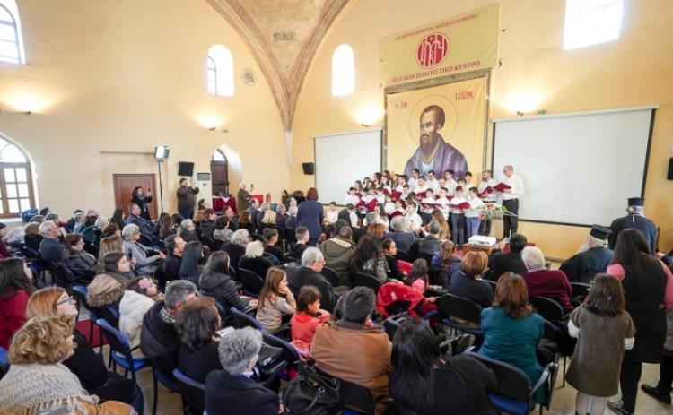 Εκδήλωση για τη Μητέρα και την Οικογένεια από τη Μητρόπολη Βεροίας και τον Σύλλογο Πολυτέκνων Ημαθίας