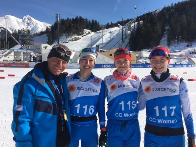 Τέσσερις Ναουσαίοι συμμετέχουν στο Παγκόσμιο Πρωτάθλημα Seefeld Αυστρία 2019