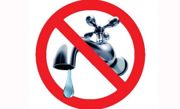 ΔΕΥΑΒ : Διακοπή νερού στις συνοικίες Λαζοχώρι και Ταγαροχώρι, λόγω βλάβης στον κεντρικό αγωγό
