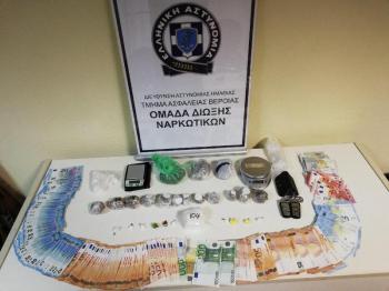 Από το Τμήμα Ασφάλειας Βέροιας συνελήφθησαν στη Θεσσαλονίκη τρία άτομα για διακίνηση ναρκωτικών ουσιών