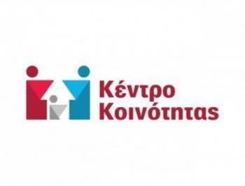 Εκπαιδευτικό εργαστήριο πραγματοποίησε το Κέντρο Κοινότητας του Δήμου Βέροιας