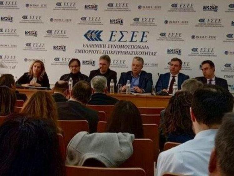 Η Ελληνική Συνομοσπονδία Εμπορίου & Επιχειρηματικότητας παρουσίασε την Ετήσια Έκθεση για το ελληνικό εμπόριο