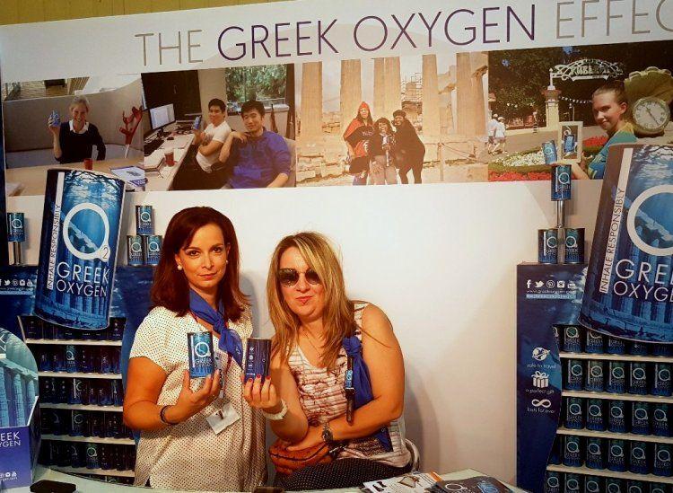 To greek oxygen της Ιφιγένειας «καταναλώνεται» από την πρόεδρο!