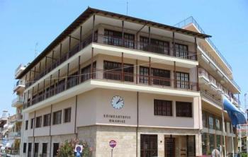 Ενημερωτική εκδήλωση στο Επιμελητήριο Ημαθίας για τις επιδοτούμενες δράσεις του ΕΠΑνΕΚ