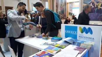 Συμμετοχή της Περιφέρειας Κεντρικής Μακεδονίας στη διεθνή έκθεση τουρισμού «Holiday World» στην Πράγα