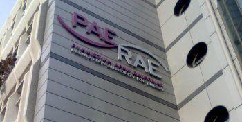 Πρόσκληση της ρυθμιστικής αρχής ενέργειας για συμμετοχή στην ειδική διαδραστική εκδήλωση της ΡΑΕ στη ΔΕΘ