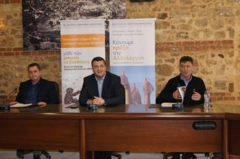 «Κάνοντας πράξη την αλληλεγγύη» : Υλική βοήθεια ύψους 1.700.000 ευρώ περίπου σε 8.500 συμπολίτες μας