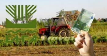 Ενισχύσεις άνω του 1,5 εκ. ευρώ σε παραγωγούς της Ημαθίας από τον ΕΛ.Γ.Α. την Παρασκευή