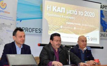 Χρ. Γιαννακάκης : «Ο ολοκληρωμένος σχεδιασμός θα συμβάλλει, με βάση το εθνικό πλαίσιο στρατηγικής, στην κατεύθυνση που εμείς θέλουμε»