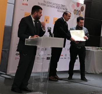 Δύο μετάλλια για τα κρασιά του ΒΑΕΝΙ ΝΑΟΥΣΑ στο 19ο Διεθνή Διαγωνισμό Οίνου Θεσσαλονίκης