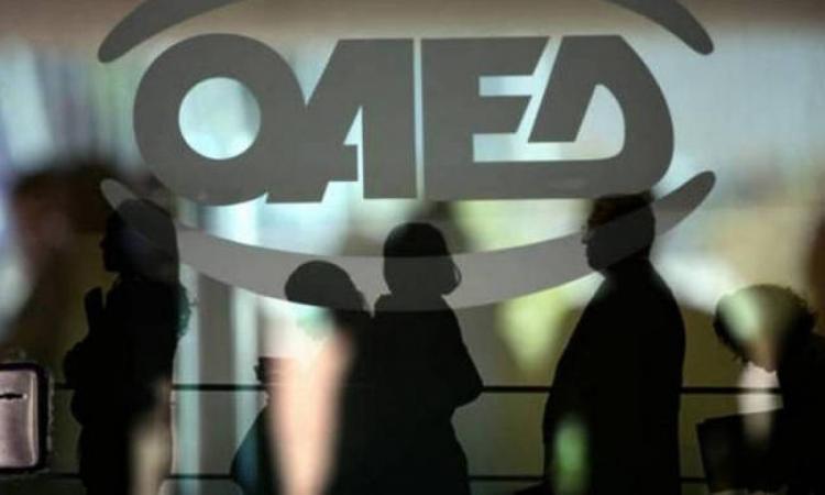 ΟΑΕΔ : Ξεκινούν οι αιτήσεις για 8.933 θέσεις οκτάμηνης πλήρους απασχόλησης