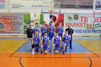 Την 3η θέση κατέκτησε ο ΑΟΚ Βέροιας στο πρωτάθλημα εφήβων ΕΚΑΣΚΕΜ final four