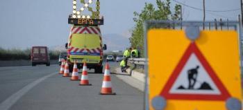 Προσωρινές κυκλοφοριακές ρυθμίσεις για την εκτέλεση εργασιών συντήρησης Π.Ε.Ο. Θεσαλλονίκης – Βέροιας