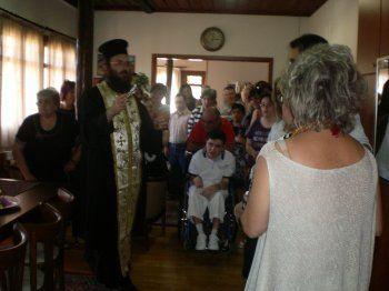 Aγιασμός στο Κέντρο Μέριμνας ΑμΕΑ Βέροιας για τη νέα χρονιά
