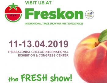 Διεθνής Έκθεση FRESKON στη Θεσσαλονίκη, από 11 έως 13 Απριλίου 2019 , κάλεσμα συμμετοχής της Π.Ε. Ημαθίας