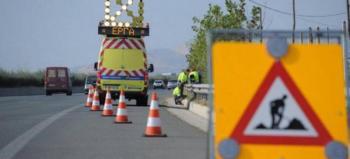 Προσωρινές κυκλοφοριακές ρυθμίσεις για την εκτέλεση εργασιών συντήρησης της Π.Ε. Ημαθίας