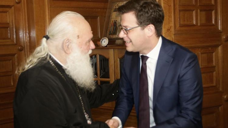 Επίσημη συνάντηση Υφυπουργού Μεταναστευτικής Πολιτικής Ά.Τολκα με Αρχιεπίσκοπο Αθηνών και Πάσης Ελλάδος Ιερώνυμο