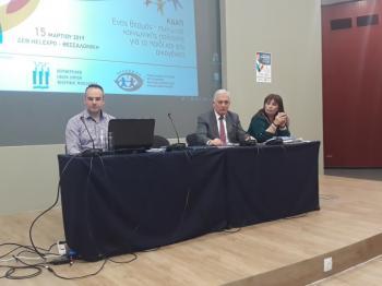 Νομοθετική ρύθμιση για τη διασφάλιση των θέσεων εργασίας των 2.050 εργαζομένων στα ΚΔΑΠ και ΚΔΑΠ μΕα ζητά η ΠΕΔΚΜ