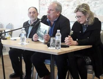 Στον Τρίλοφο παρουσιάστηκε το νέο βιβλίο του Αλέκου Χατζηκώστα