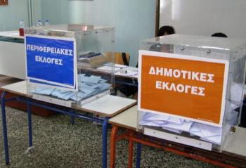 Ενημερωτική συνάντηση για τις εκλογικού περιεχομένου διατάξεις του «Κλεισθένης Ι» που θα ισχύσουν στις προσεχείς αυτοδιοικητικές εκλογές