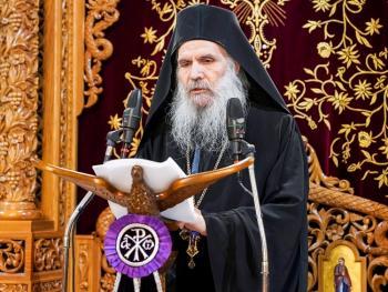Β΄ Κατανυκτικός Εσπερινός και ομιλία από τον Ιερομόναχο π. Βενέδικτο Νεοσκητιώτη στη Βέροια