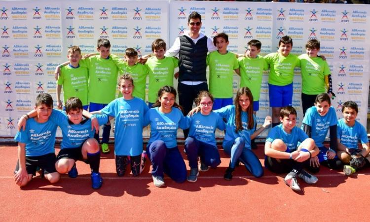 Φεστιβάλ Αθλητικών Ακαδημιών ΟΠΑΠ: Μεγάλη γιορτή του αθλητισμού στα Σπάτα με συμμετοχή 3.000 παιδιών και γονέων/κηδεμόνων