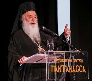 «Εκεί που βάδισε ο Χριστός» : Ομιλία του Σεβασμιωτάτου στη Νάουσα