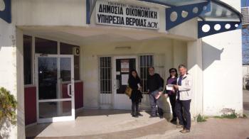 Κλιμάκιο της «Λαϊκής Συσπείρωσης» επισκέφθηκε την εφορία Βέροιας