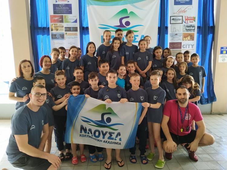 Με μεγάλη επιτυχία ολοκληρώθηκαν οι 7οι κολυμβητικοί αγώνες «Νάουσα 2019»