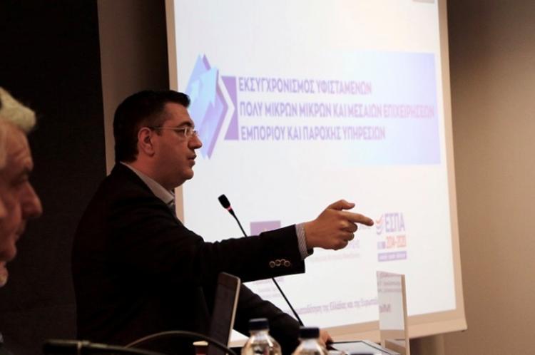 Α. Τζιτζικώστας : «Το 2019 είναι έτος επιχειρηματικότητας για την Περιφέρεια Κεντρικής Μακεδονίας»