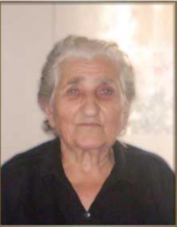Σε ηλικία 95 ετών έφυγε από τη ζωή η ΚΑΛΛΙΟΠΗ ΚΩΝ/ΝΟΥ ΠΑΓΙΑΝΝΙΔΟΥ