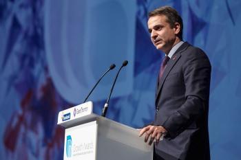 Ο πρόεδρος της Νέας Δημοκρατίας, Κυριάκος Μητσοτάκης, θα επισκεφτεί την Ημαθία την Κυριακή
