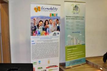 Παρουσίαση δράσης Ecomobility από το ΣΔΕ Νάουσας