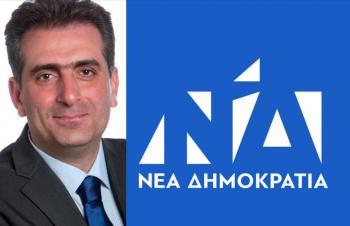 Όποιος δεν ψηφίσει ΝΕΑ ΔΗΜΟΚΡΑΤΙΑ, ψηφίζει ΣΥΡΙΖΑ - Γράφει ο Στάθης Σαρηγιαννίδης