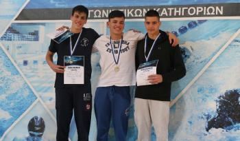 Επιτυχίες της ΒΕΡΟΙΑΣ στην κολύμβηση στο ΠΑΝΕΛΛΗΝΙΟ σχολικό λυκείων