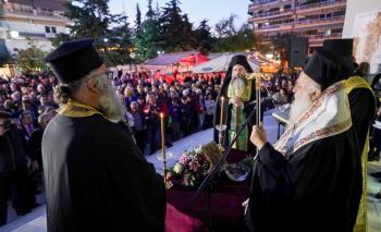 Πραγματοποιήθηκαν τα εγκαίνια του Πνευματικού Πολιτιστικού Κέντρου Δήμου Αλεξάνδρειας