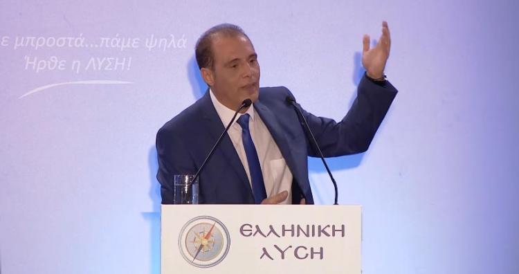 Κυριάκος Βελόπουλος : «Η Ελληνική Λύση ήρθε, για να ξεβρωμίσει τον τόπο»